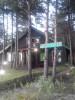 Кафе «Сосновый бор» открылось в Пскове на улице Советской Армии