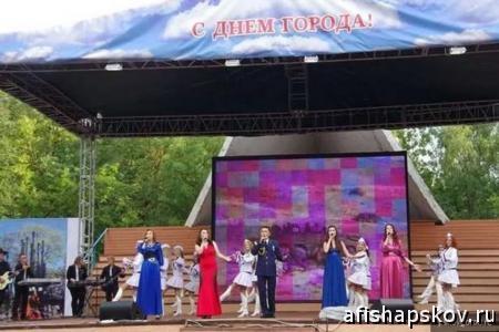concerts_s_dnem_goroda