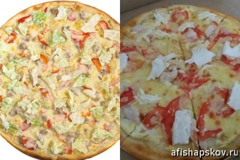 pizza_1_2