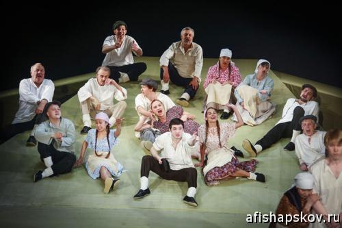 театр драмы псков афиша
