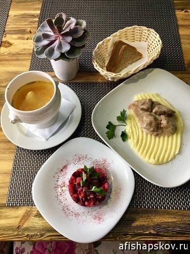 Ресторан Прованс псков