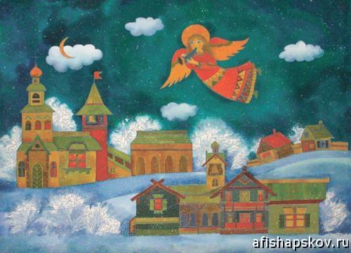 К. М. Стеценко. Рождественская сказка