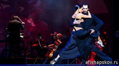 concerts_tango_strasti2