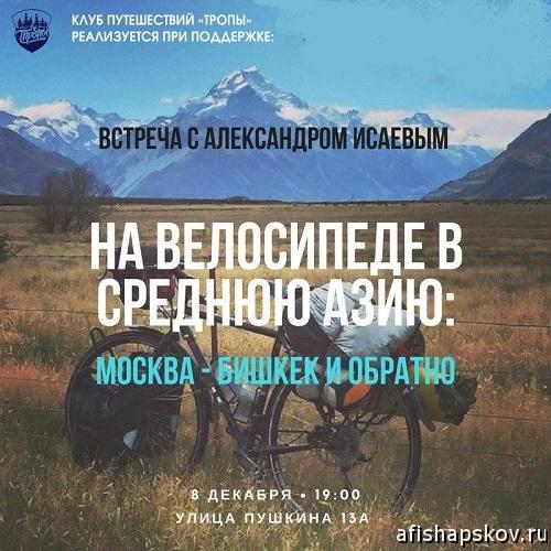 hzbNQLPpM_o