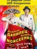 Афиша псковской филармонии на февраль