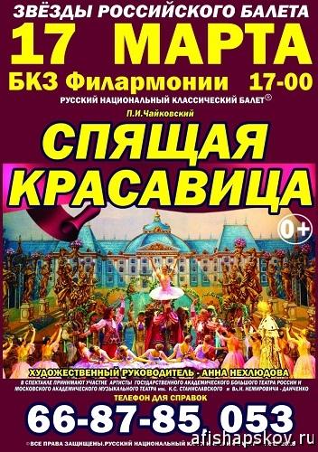 balt_sp_kras