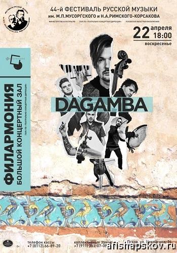 concerts_dagamba