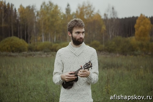 concert_senkevich