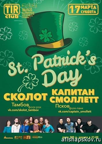 concerts_skolot