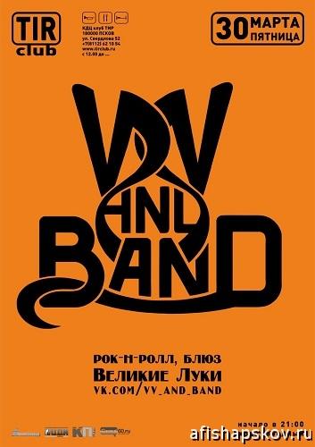 concerts_vv_band