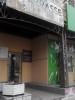 Превратившийся в «Террасу» ресторан «Прованс» сменил вывеску. Фото