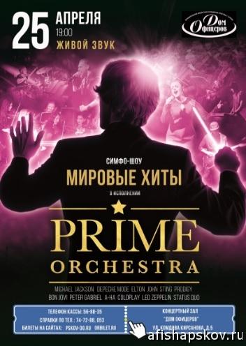 concerts_prime_orkestra