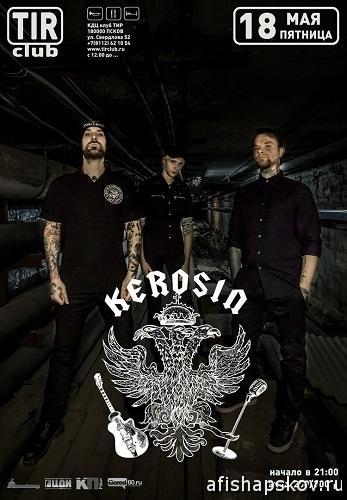 concerts_kerosin