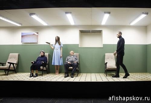 театр псков афиша май 2018