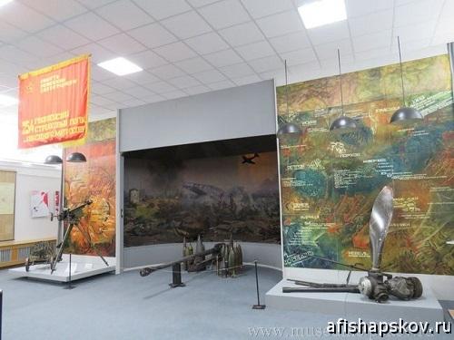 Псковский музей