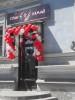 Новая «сушильня» открылась в центре Пскова