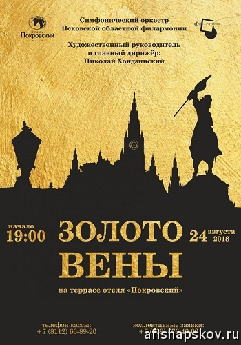 concerts-zoloto-veny