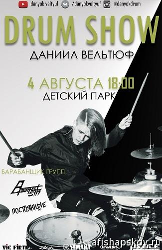 drum_show-500