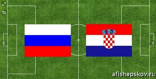 football_rus_chor