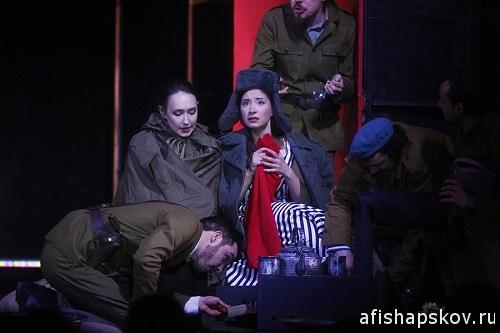 Театр. Спектакль Отелло Псков