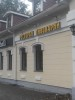 В центре Пскова откроется новый пивной ресторан