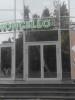 Новый итальянский ресторан готовится к открытию в Пскове