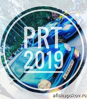 prt_2019