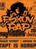 7 рэп-бэтлов Pskov Rap Competition Backup пройдут в Пскове
