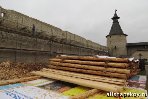 Псков кремль ремонт
