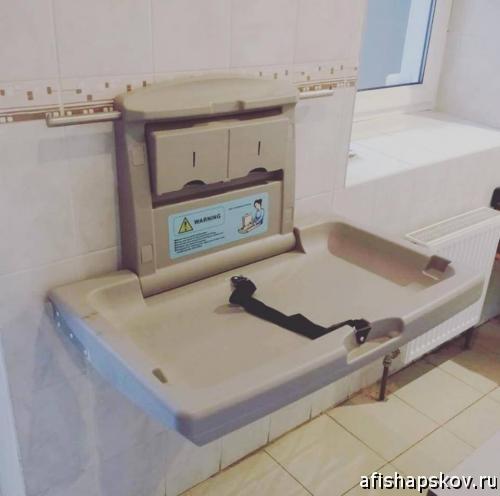 Туалет в Детском парке