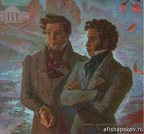 Поэты (Пушкин и Языков). 1990