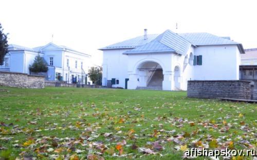Приказная палата Псков