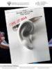 Русский театр Эстонии покажет в Пскове комедию Грибоедова «Горе от ума»