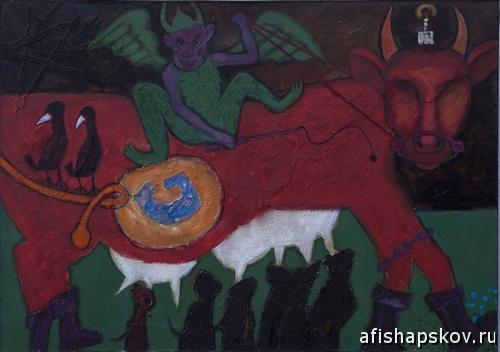 Анатолий Жбанов. Красная корова