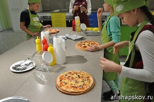Кулинарная школа Псков