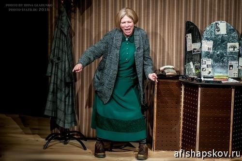 Фрекен Бок в театре