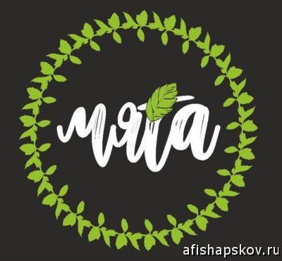 Кафе Мята Псков