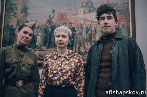 История Пскова
