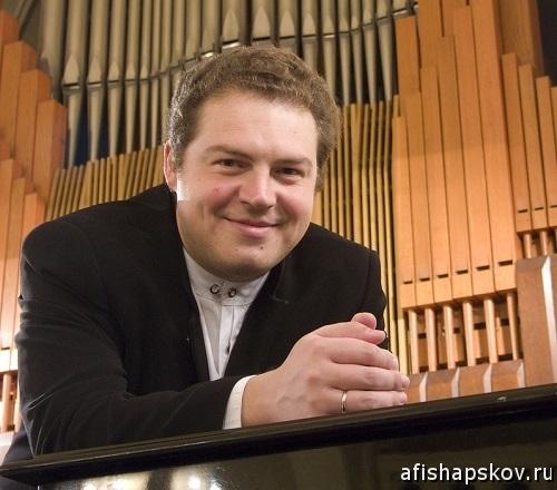 Концерты Псков Андрей Бардин