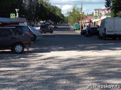 Улица Гражданская Псков