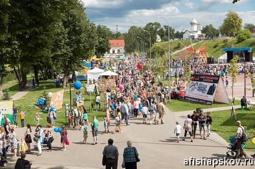 День города Псков