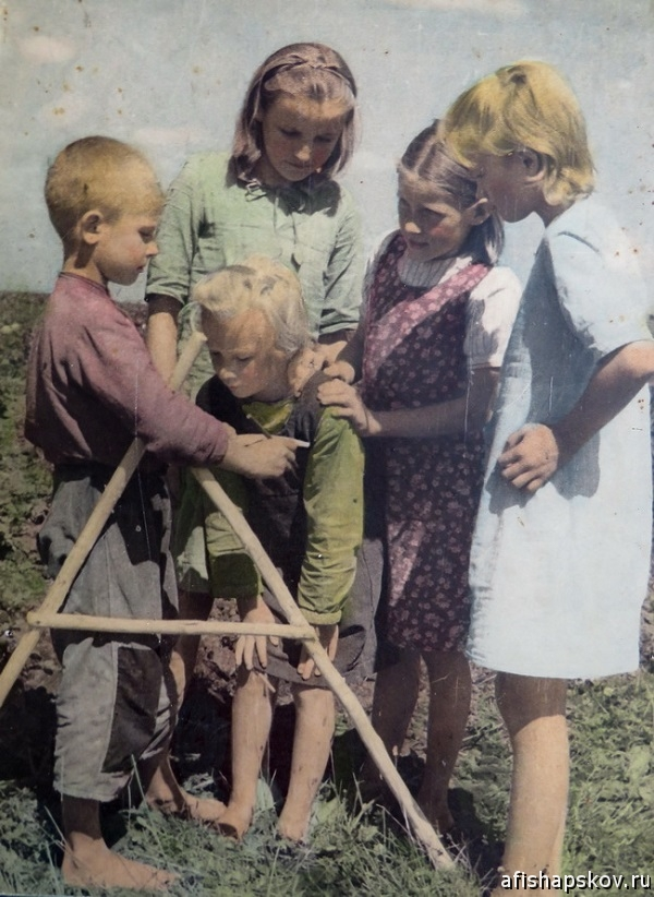 Псков после войны