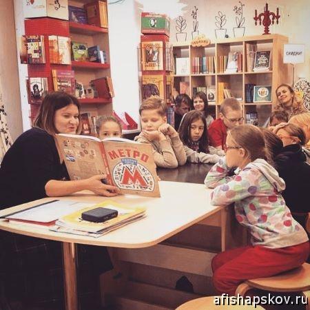 Детские писатели