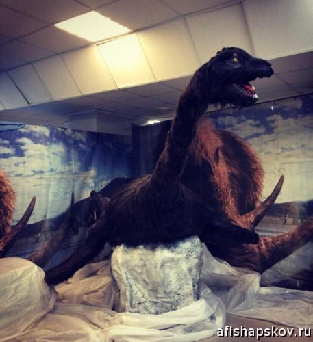 Выставка Динозавров - гиганты Ледникового периода