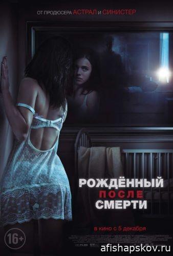 Кинотеатр Победа Псков