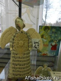 Выставки кукол Псков