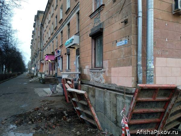Суши шоп Псков Рижский 14
