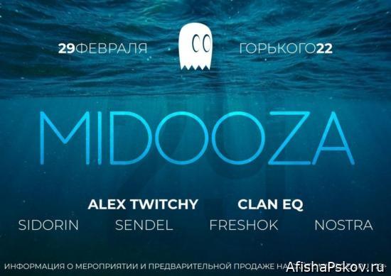 Midooza псков