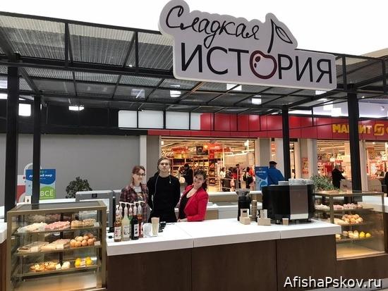 Сладкая история Псков
