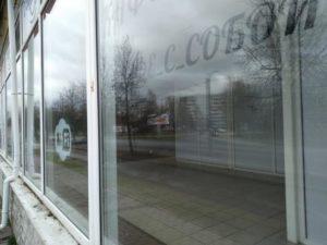 Кофейня «7cups» закрылась